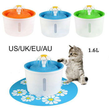 1.6L Automatic Cat Water Fountain Pet Drinking Dispenser Dog Health Caring Feeder