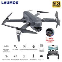 SJRC F11 PRO 4K Drone GPS 5G WiFi 2 osi Gimbal podwójny aparat profesjonalny RC składany 50X Zoom bezszczotkowy Quadcopter SG906 PRO 2 tanie tanio LAUMOX 4 k hd nagrywania wideo CN (pochodzenie) Kamera w zestawie Brak 1500m Build-in 6 Axis Gyro 4 kanałów 5Ghz F11 4K PRO