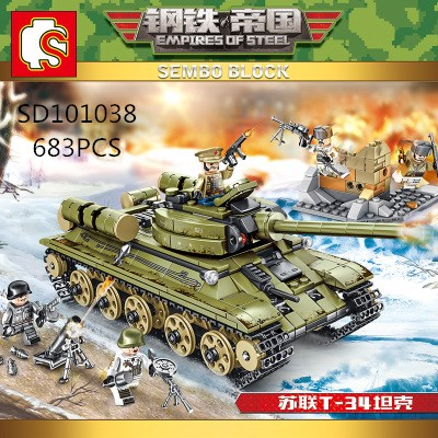 S101322/101361/101401/101308/<font><b>101362</b></font> Building Blocks Brick Empire of steel Militar Series education model baby toys image