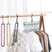 Multi-função rack de roupas 9 furos girando cabide de roupas dobrável armário organizador de espaço de poupança de roupas guarda-roupa rack de secagem