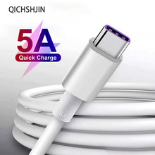 5A USB Type C Cable For Samsung S20 S9 S8 Xiaomi Huawei P30 Pro Fast Charge Mobile Phone Charging Wire White Cable USB Cord 2M