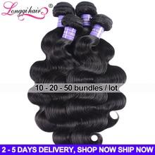 Волнистпряди 8 - 26 дюймов, оптовая продажа, 10 пряди Ков, 20 пряди Ков, 50 пряди Ков, бразильские пупряди человеческих волос без повреждений, 100 гр...