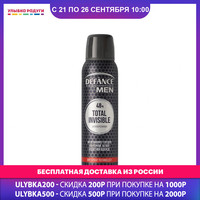 Deodorants Defance 3087881 Beauty Health Fragrances fragrance Deodorant antiperspirant antiperspirants freshness body skin refreshing fresh Улыбка радуги ulybka radugi r ulybka smile rainbow косметика man boy boys