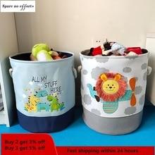 Baby Laundry Basket Cute Dinosaur  Foldable Toy Storage Bucket Picnic Dirty Clothes Basket Box Canvas Organizer Cartoon Animal