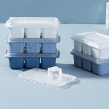 Индивидуальная коробка для льда, 3 шт., маленькая коробка с крышкой для изготовления кубиков льда, кухонный поднос для льда DIY, быстрая морози...