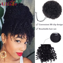 цена на AILIADE Synthetic Puff Kinky Curly Drawstring Ponytail Wig Fake Hair Bun Chignon Kinky Curly Bangs Clip in Hair Extension