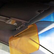 2 в 1 автомобильный солнцезащитный козырек HD против солнечного света, ослепительные очки, дневное ночное видение, зеркало для вождения, УФ ск...