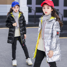 Boys Girls Pearlite Layer Jackets 2019 Children Autumn Winter Clothes Coats Warm Fur Collar Hooded Long For Kids Outerwear