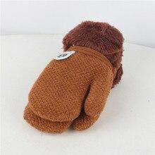 Детские утолщенные перчатки, зимние уличные модные вязаные варежки, мягкие модные теплые перчатки для мальчиков и девочек для езды на велосипеде# H