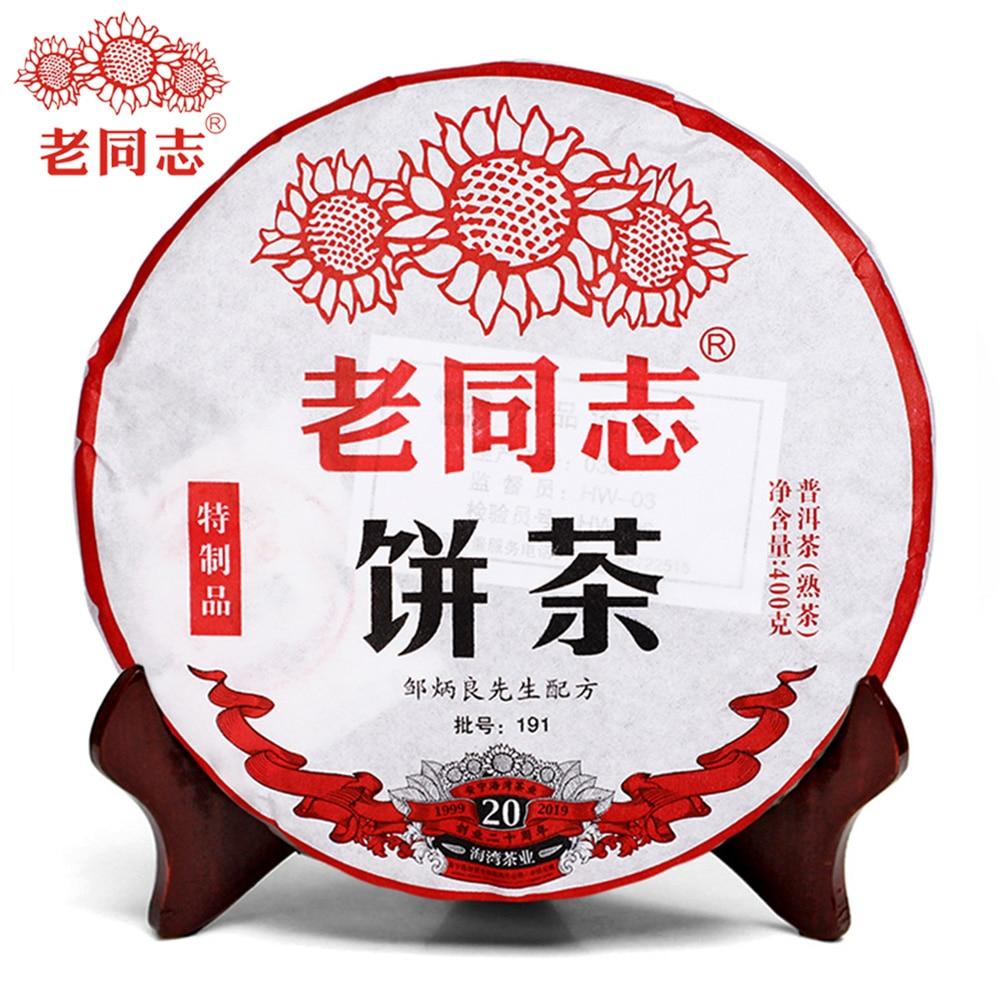 Haiwan 2019 Shu Pu-erh Cha Old Comrade Specialty Batch 191 Ripe Pu'er Tea Cake 400g
