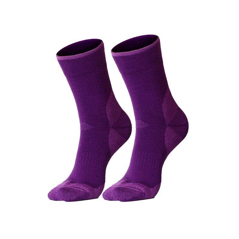 Purple Birthday Celebration Cotton Novelty Socks Born in 1958 Purple Socks