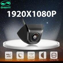 Hd 1920*1080p visão noturna olho de peixe lente veículo reverso backup câmera de visão traseira ahd cvbs para 2019-2020 android dvd ahd monitor