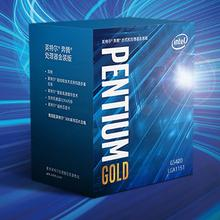 CPU Processor Intel Pentium Lga 1151 G5420 Dual-Core Ghz 4M New 54W with The-Cooler Sealed