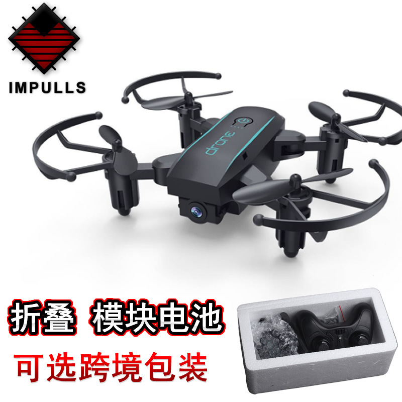 1601 Mini Folding Wifi Aerial Photography Remote-controlled Unmanned Vehicle 720P Remote-control Drone Image Return Remote Contr