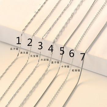 45CM 18 Cal łańcuszek do obojczyka naszyjnik Choker pojedynczy łańcuch dla kobiet moda biżuteria złoto białe złoto różowe złoto kolor tanie i dobre opinie zoeber Miedzi Kobiety Łańcuszki naszyjniki CN (pochodzenie) TRENDY Link łańcucha Metal chain Wszystko kompatybilny Party