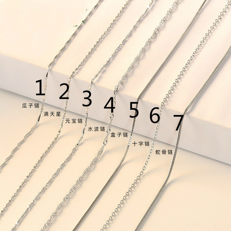 45CM/18 Inch Clavicle  Chain Necklace Choker Single Chain for Women Fashion Jewelry Gold/white Gold/ Rose Gold Color