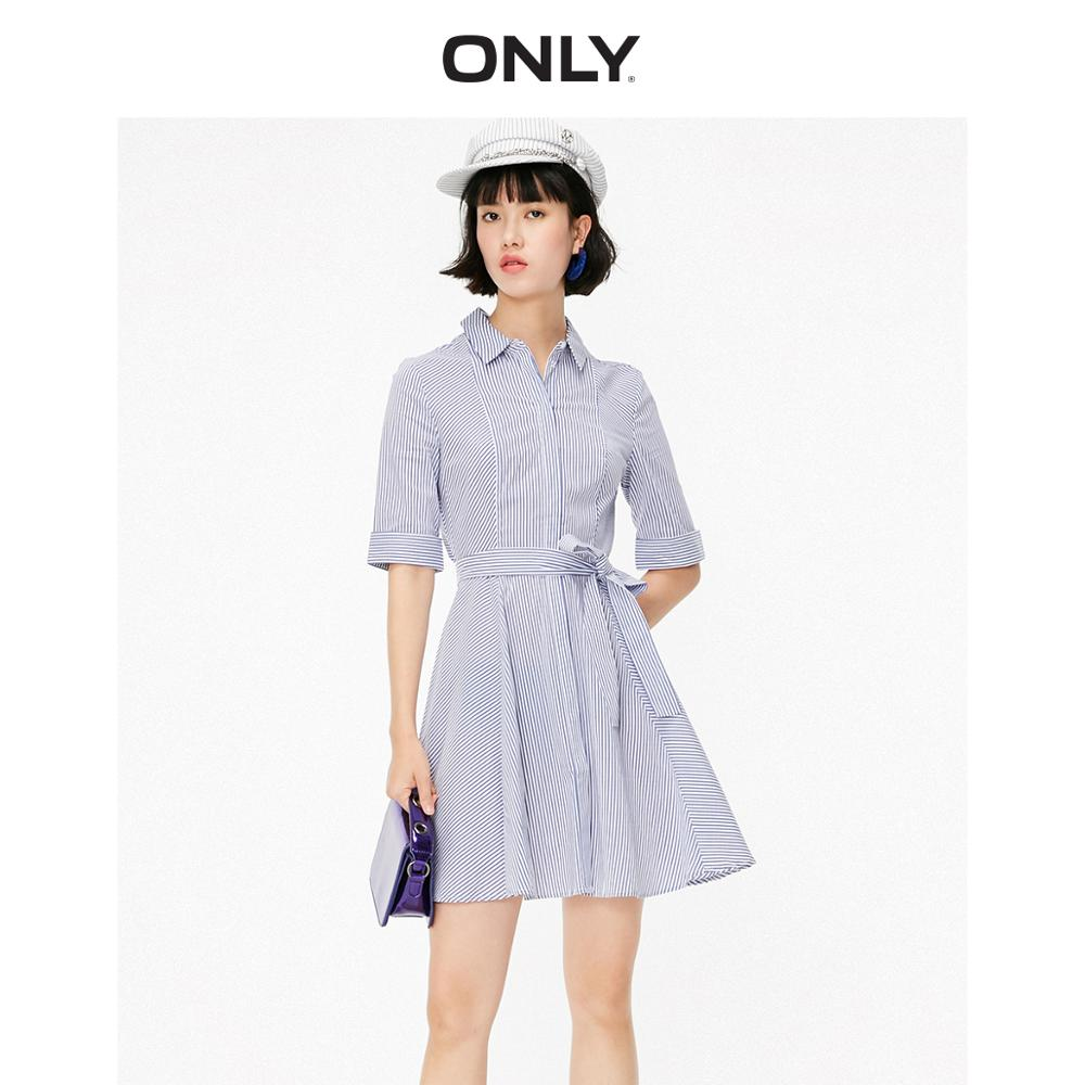 ONLY Women's Cinched Waist Striped A-lined Dress | 119107613