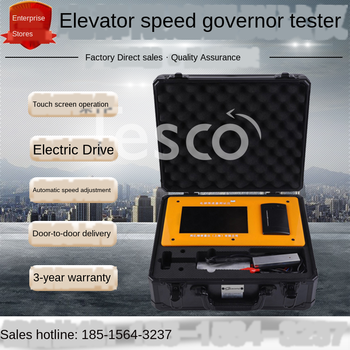 Portable elevator speed limiter tester elevator acceleration and deceleration tester elevator speed limiter calibrator new недорого