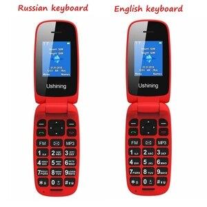 Image 3 - ロック解除機能携帯電話シニア子供ミニフリップ電話ロシアキーパッド 2 グラムgsmプッシュボタンキー携帯電話