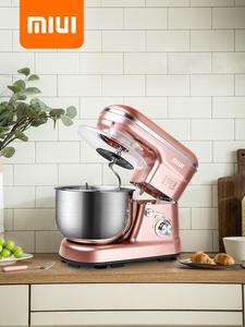 Blender Cream Mixer Bread-Mixer-Maker-Machine Food-Stand Cake Kitchen 1200W MIUI Bowl