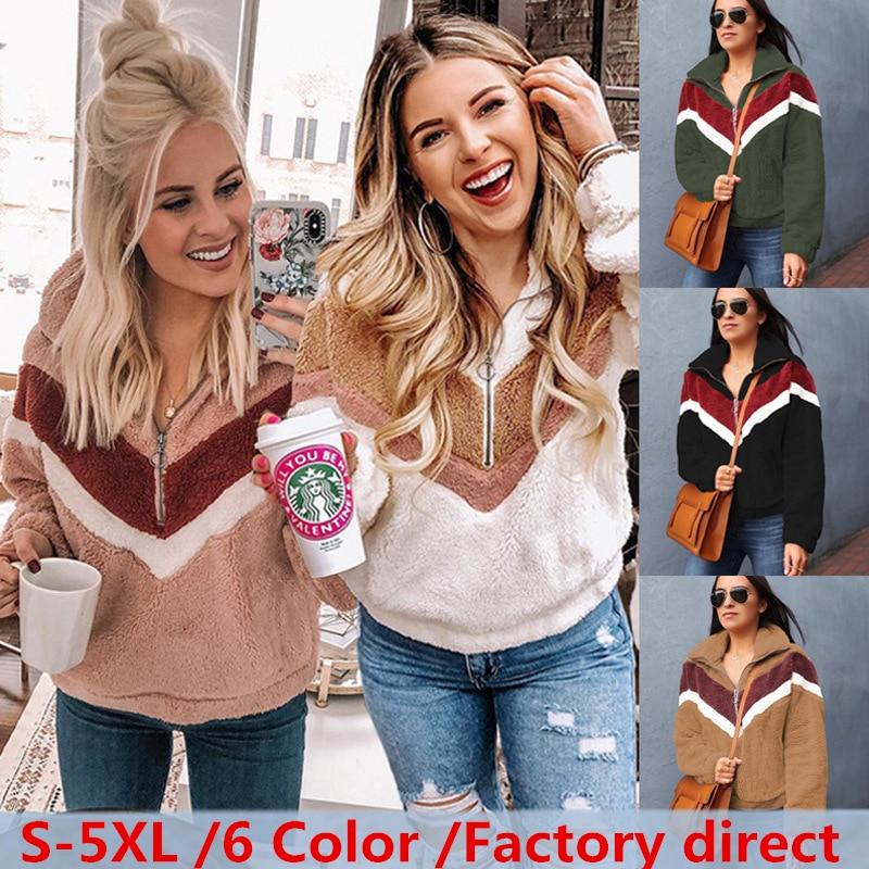 2019 Patchwork Teddy Sweatshirt Women Autumn Winter Faux Fur Female Zip Plush Tops Casual Streetwear Ladies Tops Sweatshirt