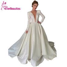 Блестящие Свадебные платья с блестками 2020 свадебные длинным