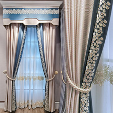 Luxury Coffee Blue Blackout Curtains for Living Room Floral Embroidered Chenille Heavy Fabric Baroque Sliding Glass Door js331D