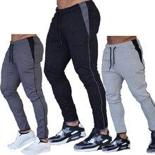 Горячая компрессионные брюки Спортзал Бодибилдинг леггинсы для фитнеса и бега брюки