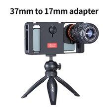 Adaptador ulanzi 37mm a 17mm, para ulanzi dof, lente anamórfica ulanzi 17mm lentes com lente