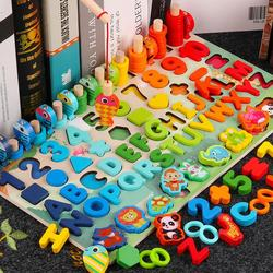Child Math Early Learning Toys Puzzle Board Count Number Alphabet Cognition Play Games Montessori Educational Wooden Toy For Kid