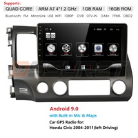 Ossuret 10.1 Inch 2Din Android 9.0 Car Radio Multimedia Player For Honda Civic 2006 2011 Navigation GPS dvd Player TPMS WIFI 4G
