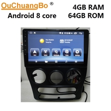 Ouchuangbo android 9.0 multimedia player radio gps for Chery QQ 2014-2018 with mirror link 8 core 4GB RAM 64GB