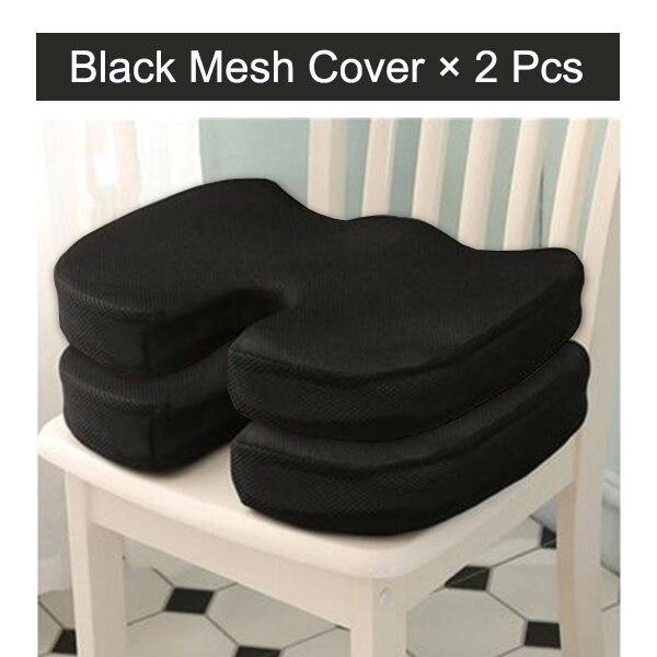 Black Mesh 2Pcs Set