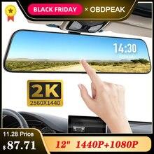D40 Ultra HD 2K 2560*1440P Автомобильный видеорегистратор камера поток зеркало заднего вида с камерой 12 ''ips привод Видео Авто рекордер Регистратор