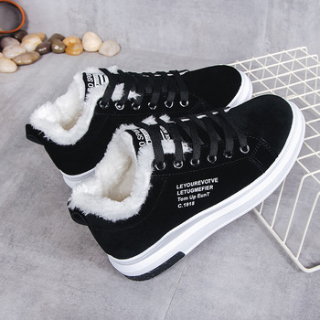 Cotton Shoes Female New Women's Boots Winter Plus Velvet Cotton Shoes Thick Soled Warm Snow Women's Boots Women's Cotton Boots 1