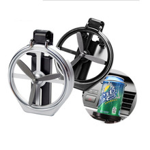 2PCS Car Cup Holder Car Foldable Beverage Car Fan Fan Cup Holder Cup Holder Truck Accessories Interior