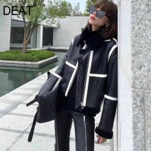 Short Coat DEAT Woman Lamb Fur Long-Sleeve Fashion Winter New And Casual Autumn Slim