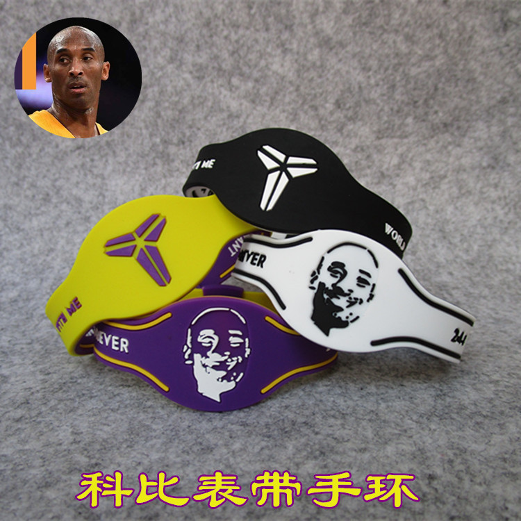 NBA Basketball Star Lakers Kobe Bryant Black Mamba Phenotypic Watch Strap Bracelet Silicone Wrist Band Fans Bracelet
