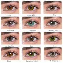 2 pcs/par lentes de contato da cor para os olhos três lentes multicoloridas tom verde azul marrom cinza moda cosméticos lentes coloridas
