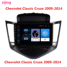 2Din Chevrolet Classic Cruze 09 car multimedia stereo video player Radio Android 9.0 smart DVD host GPS large-screen navigation