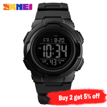 SKMEI Luxury Brand Men Analog Digital PU Sports Watches Mens Army Military Watch Man Electronic Clock Relogio Masculino 1423 все цены