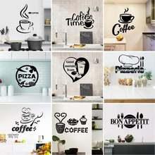 Пользовательские кухонные настенные Стикеры для ресторана декор