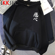 Quente dos desenhos animados haikyuu hoodies homem engraçado anime japonês streetwear harajuku karasuno voar alto gráfico camisolas unisex topos masculino