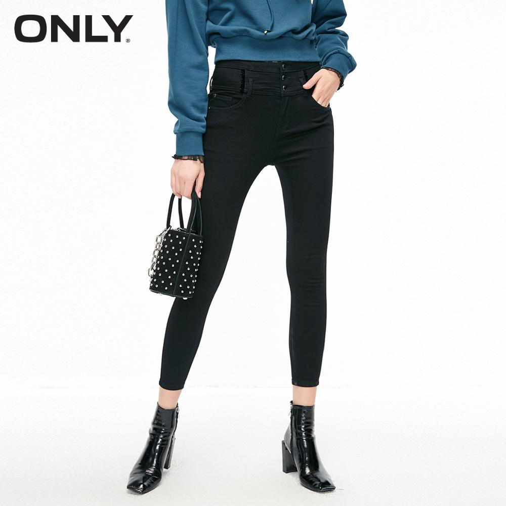 ONLY Women's Black High-rise Skinny Tight-leg Jeans | 119149680