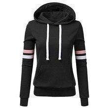 Woman hoodie Sweatshirts ladies women's hoodies