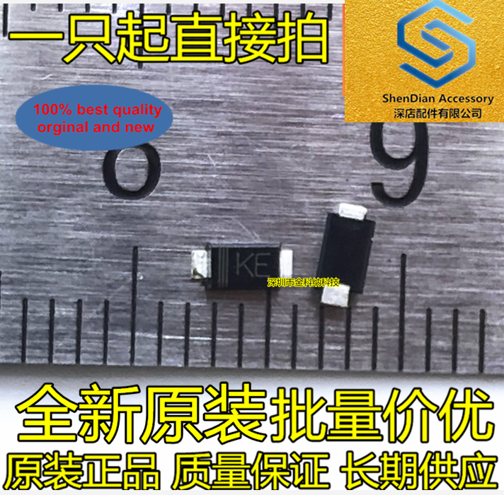 30pcs 100% Orignal New SMF5.0A Silkscreen KE SOD-123 TVS Zener Transient Voltage Suppression Diode 5V In Stock