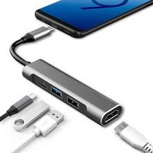 Estación de acoplamiento de concentrador USB tipo C para SamSung, Cable de estación Dex con adaptador de corriente HDMI USB 3,0 para MacBook Pro, Huawei P30, P20 Pro
