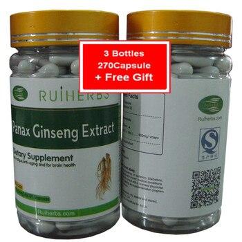 цена на 3Bottles Ginseng Root Extract Capsule 500mg X270PCS free shipping