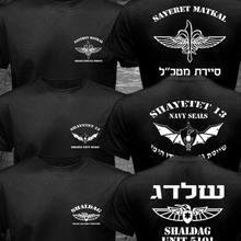 2020 koszula męska nowy izrael sił specjalnych granatowy Sayeret Matkal Shayetet 13 śmieszny T-shirt