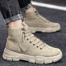 High Top  Boots for Men's British Style Ankle Boot Shoes Korean Fashion Men's Work Wear Boots Casual Students' Shoes